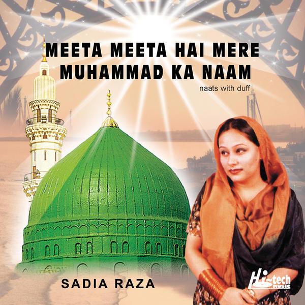 Sadia raza naat khawaan download sufi music 1000 mp3 songs