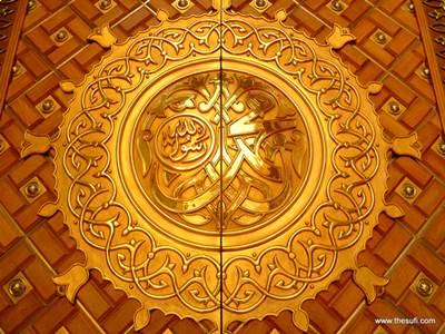 Door of Masjid-e-Nabwi Medina Munawara