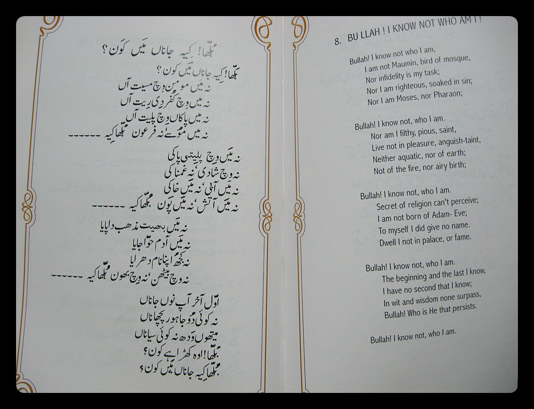 Translations Into Italian: Bullhay Shah Scans 007.jpg