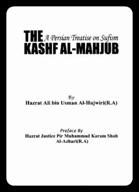 Kashful Asrar By Khomeini In Urdu Pdf