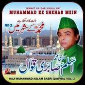 Gaudi + nusrat fateh ali khan: dub qawwali | gaudi.