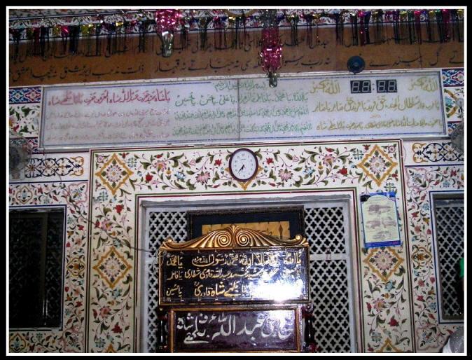 Epitaph or Gravestone of Bulleh Shah