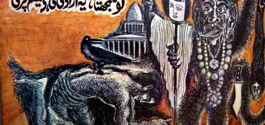 Dayo Istibad Jamhoori Qiba Iqbal Verse Sadequain-001