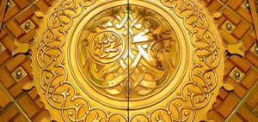 Golden Door of Masjid-e-Nabwi Medina