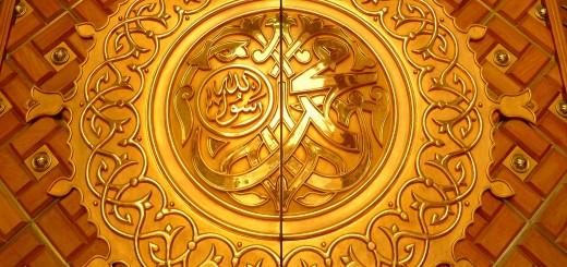 Door of Masjid-e-Nabwi, Madina Munawara