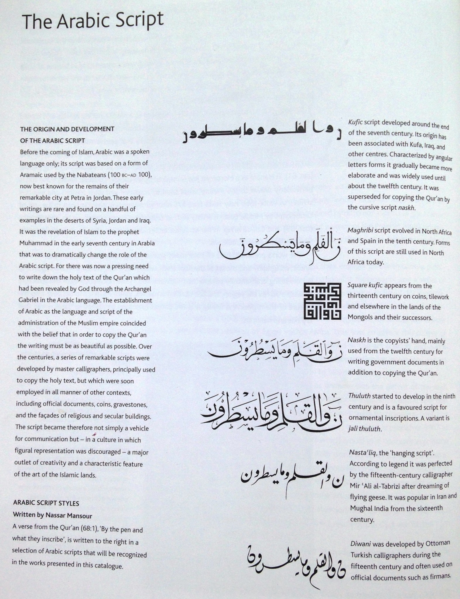 Major Types Of Islamic Calligraphy Font