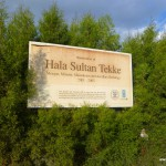 Hala Sultan, North Cyprus [Turkish side]