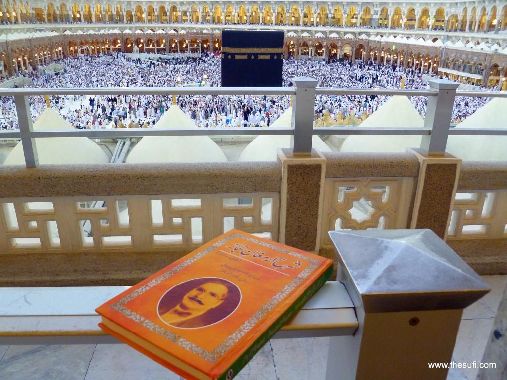 My Book Companion: Armaghan-e-Hijaz