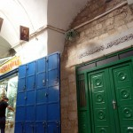 Bazar of Jerusalem