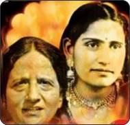 Surinder Kaur & Parkash Kaur