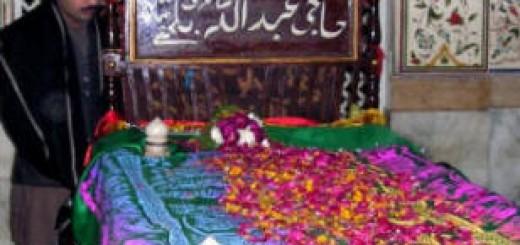 Mazar Bulleh Shah