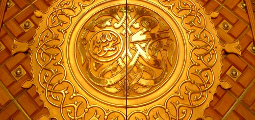 Golden Door of Masjid-e-Nabwi Medinaa