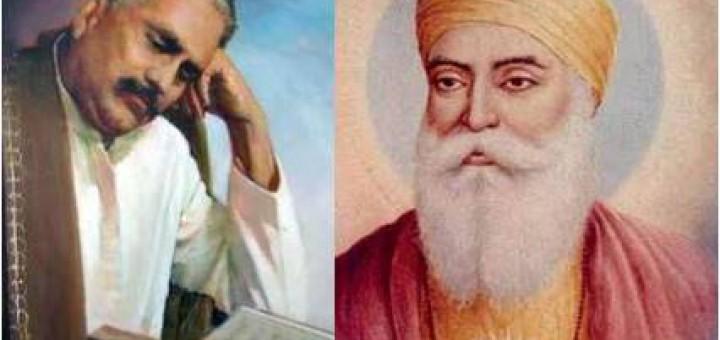 guru nanik and allama iqbal