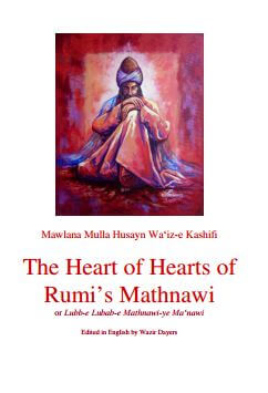 heart of masnavi