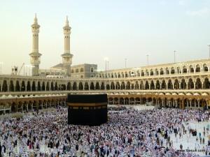 Kaaba during daytime