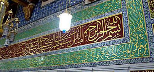 masjid-e-nabwi