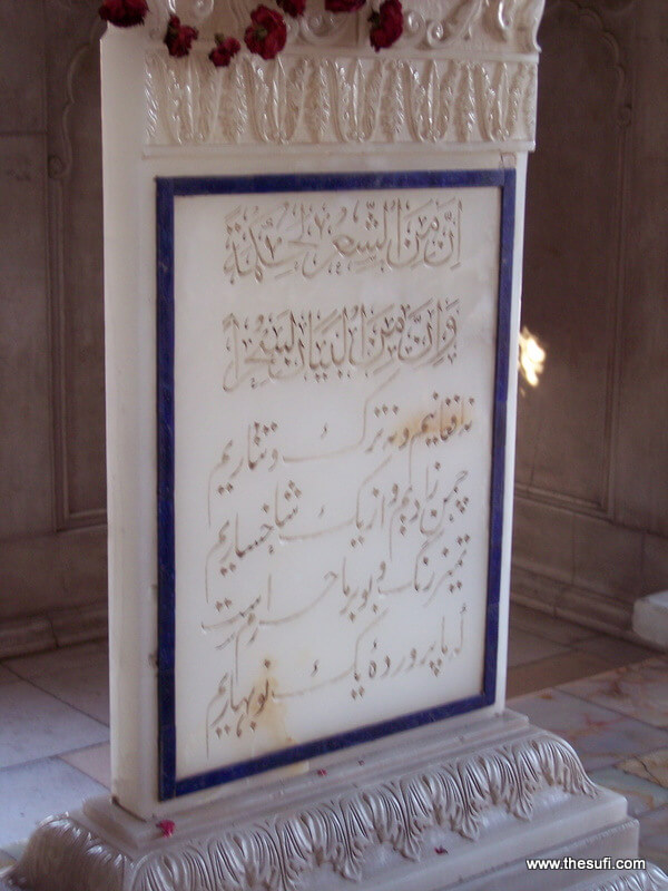 Epitaph of Allama Iqbal reads persian verses