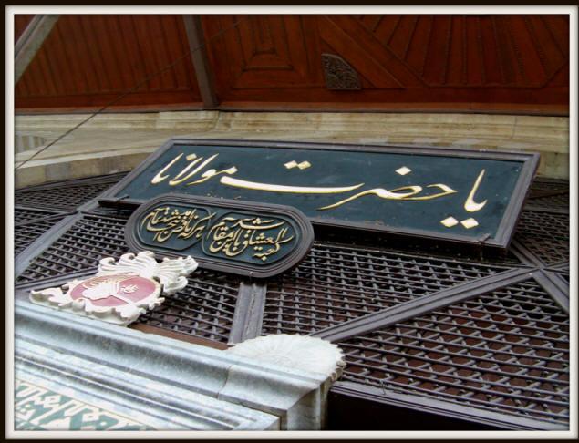 Entrance of Shrine of Mevlana Rumi (Mevlana Museum )