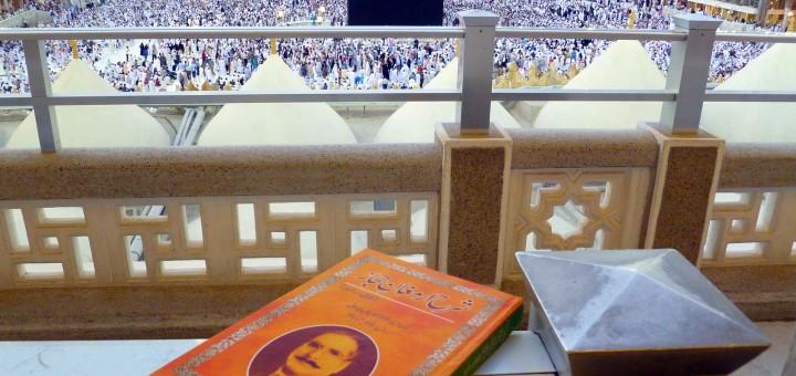 My book companion: Armaghan-e-Hijaz by Dr. Allama Iqbal