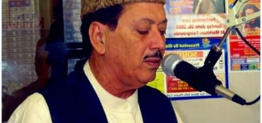 qari-waheed-zafar