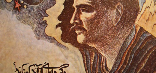 Saroor-e-Rafta : Sadequain Painting of Iqbal
