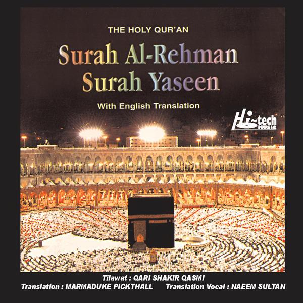 Qari Shakir Qasmi Quran Recitations: Download 1000+ Sufi MP3