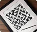 Buy Islamic Calligraphy and Kufic Art