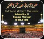 Sheikh Abdul Basit Abdul Samad – Download Quran Recitations