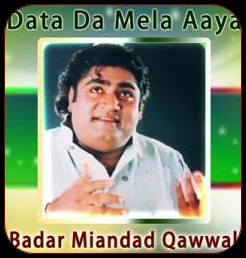 Badar Miandad Qawwal: Download 1000+ Sufi Music MP3