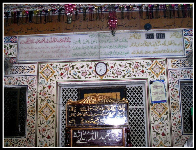 Epitaph or Gravestone of Bulleh Shah