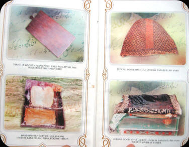 Personal belongings of Baba Bulleh Shah