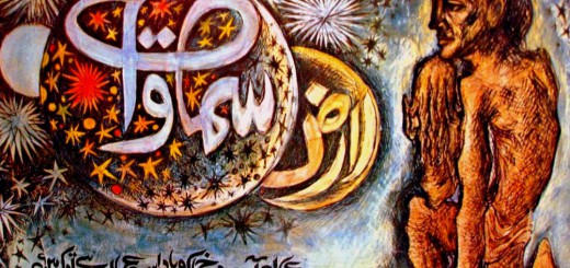 Aalam Ab o Khak o Baad - Iqbal Verse Sadequain