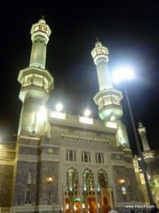 Bab-e-abdul aziz-Entrance of Masjid-e-Haraam