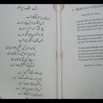 Bulleh Shah - Ik Alif Parho