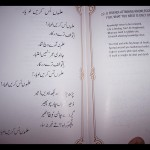 Bulleh Shah- Ilmo Bas Karein o Yaar