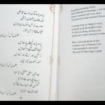 Bulleh Shah- Ilmo Bas Karein o Yaar 3