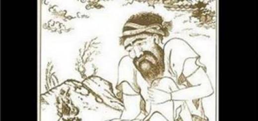 Sufi Dervaish
