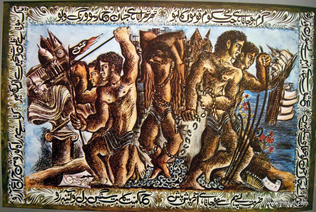 Garam Ho Jata hai Jab Mehkoom Iqbal Verse Sadequain-001
