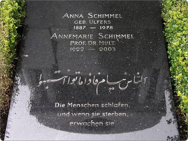 Grave-of-Annemarie-Schimmel