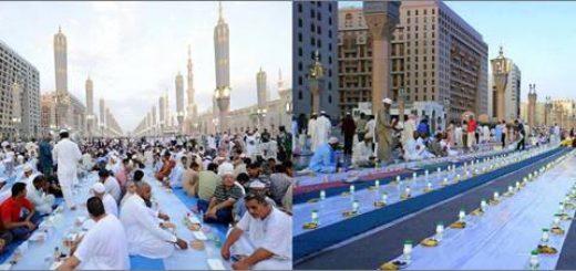 Iftar at Masjid e Nabwi Madina Munawra
