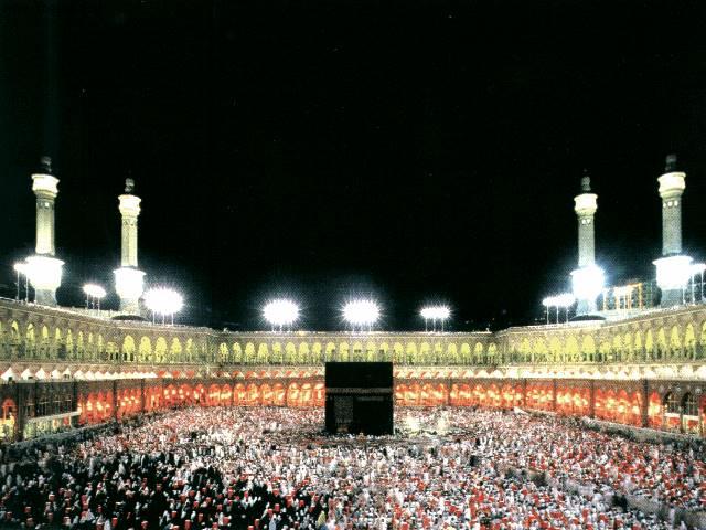 Kaaba Sharif