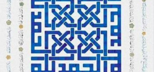 Kalima and Bismillah Kufic Square Artwork