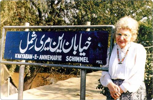 Khayaban-e-Anne-Marie Schimmel (Lahore, Pakistan)