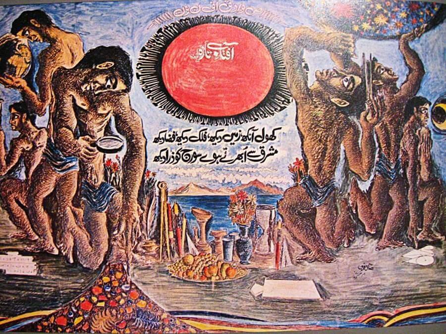 Khol Ankh Zameen Dekh Iqbal Verse Sadequain