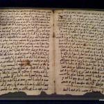 Quran Manuscript - Museum of Islamic Art Doha Qatar