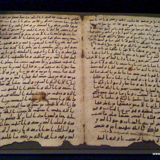 Quran Manuscript - Museum of Islamic Art Doha Qatar