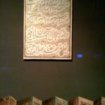Islamic Calligraphy - Museum of Islamic Art Doha