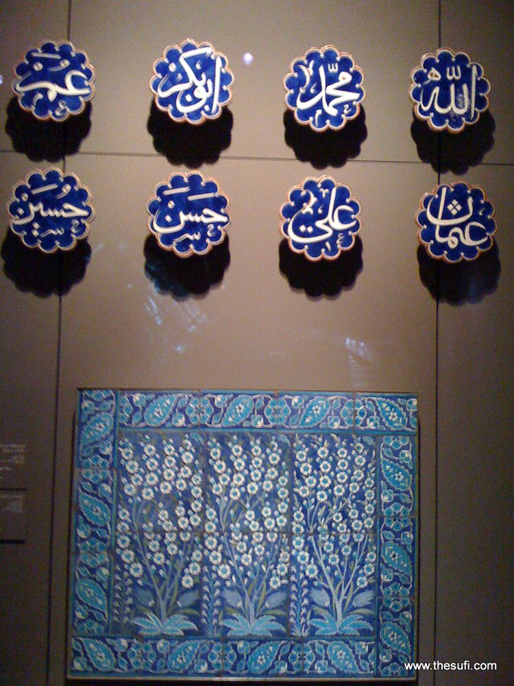 The Great 8 - Museum of Islamic Art Doha