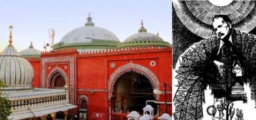 Nizamuddin Auliya Allama Iqbal