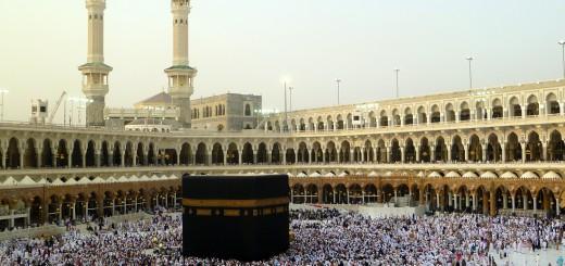 Masjid-e-Haraam view at afternoon